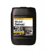 Масло моторное MOBIL Delvac MX 15W40