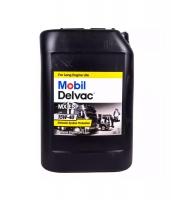 Масло моторное MOBIL Delvac MX ESP 15W40