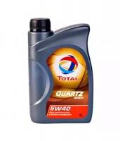Масло моторное TOTAL QUARTZ 9000 5W40