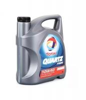 Масло моторное TOTAL Quartz 7000 Diesel 10W40
